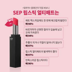 SEP카드뉴스_수정3