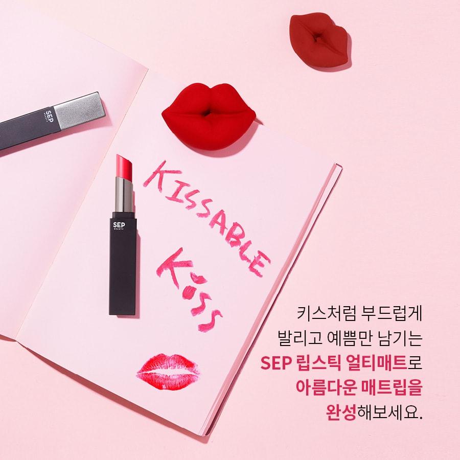 SEP카드뉴스_수정5