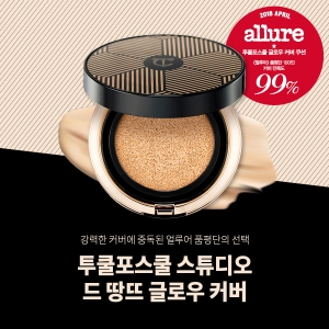투쿨포스쿨_카드뉴스_2차수정
