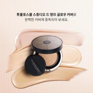 투쿨포스쿨_카드뉴스_2차수정6