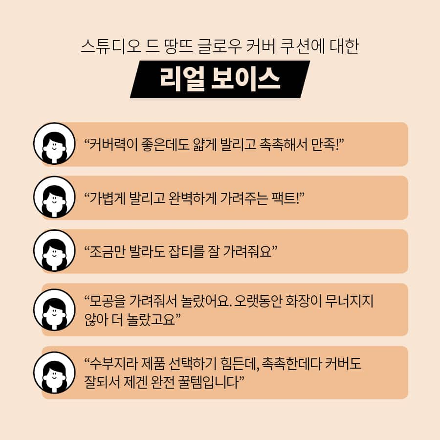 투쿨포스쿨_카드뉴스_2차수정5