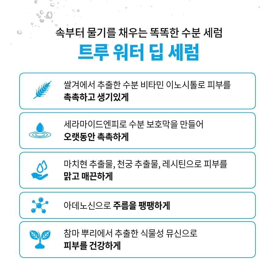 땡큐파머_카드뉴스2