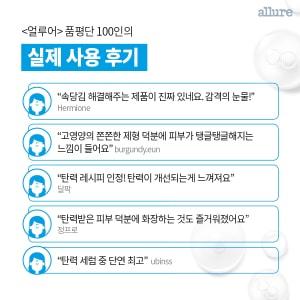 라로슈포제_카드뉴스_수정5