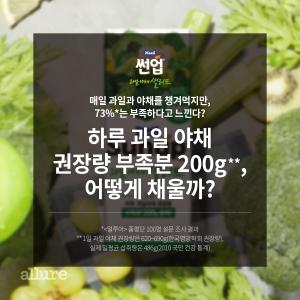 썬업카드뉴스_시안재수정