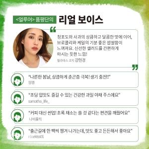 썬업카드뉴스_시안재수정5