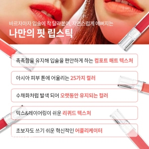 어뮤즈카드뉴스_재수정2
