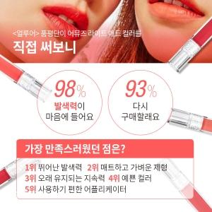 어뮤즈카드뉴스_재수정3