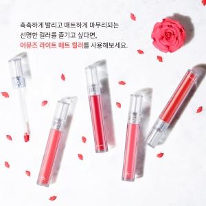 어뮤즈카드뉴스_재수정6