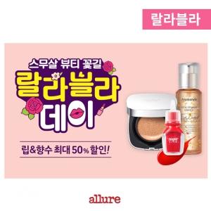 weekly_sale_07