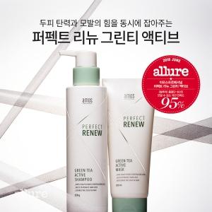 아모스_카드뉴스_4차수정