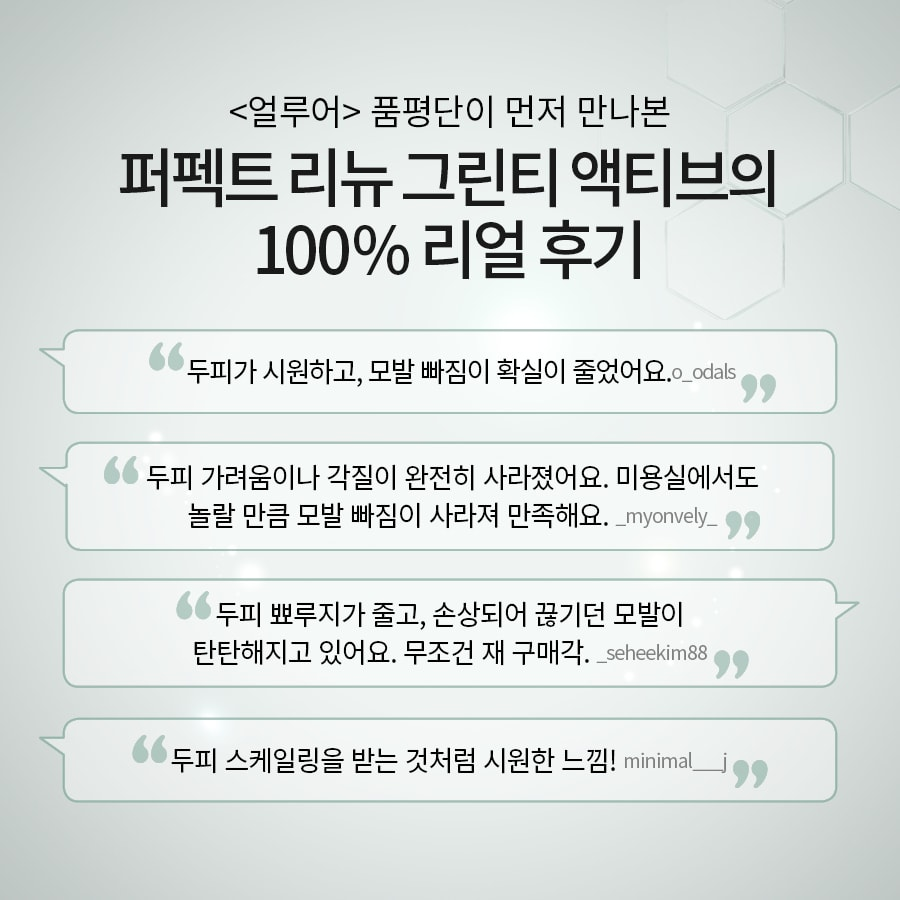 아모스_카드뉴스_4차수정2