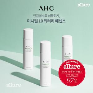 AHC_카드뉴스1