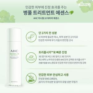 AHC_카드뉴스2-수정