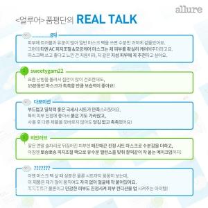 티엔_카드뉴스5