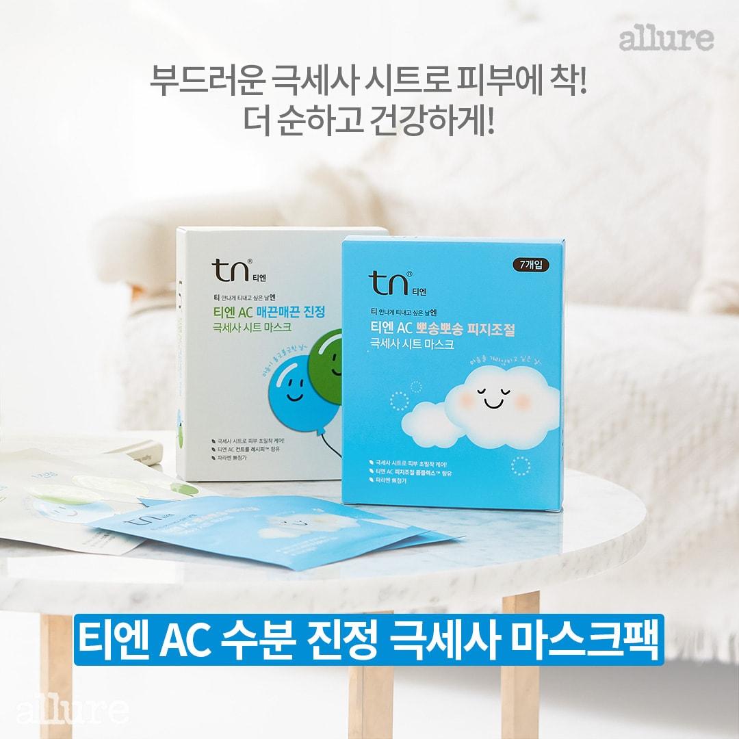 티엔_카드뉴스6 수정