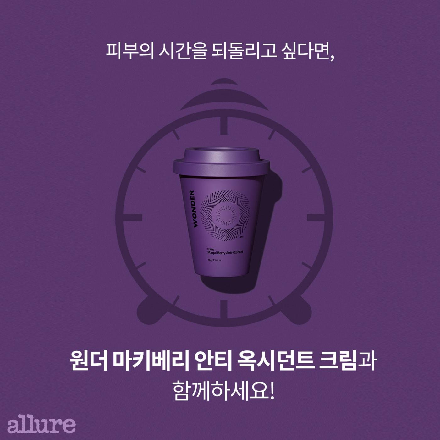 하루하루_카드뉴스_5