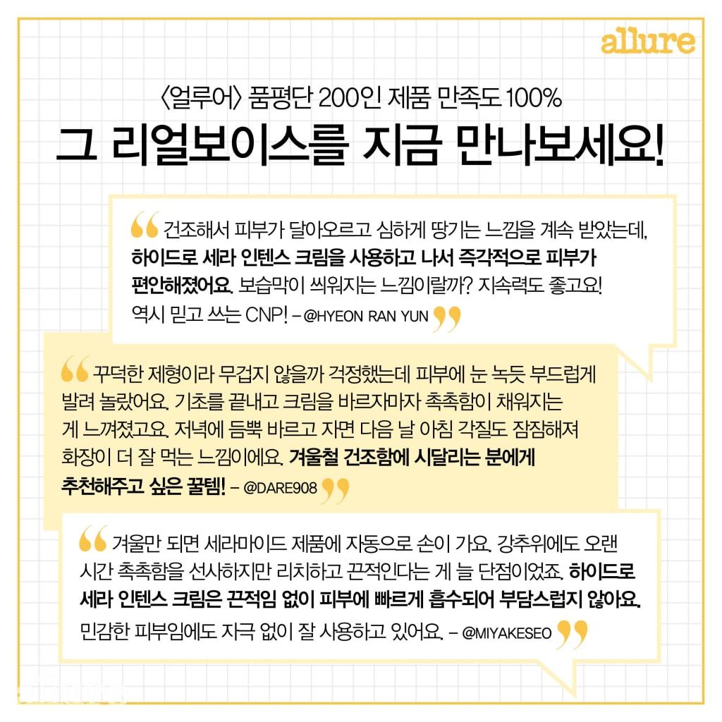 CARD CNP 최종4