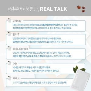 유사나_카드뉴스5