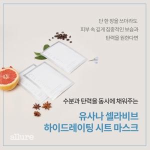 유사나_카드뉴스6