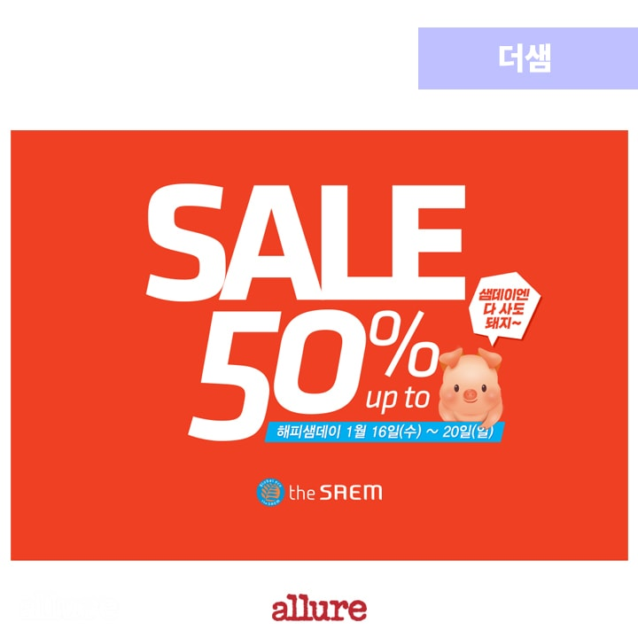 weekly_sale_03