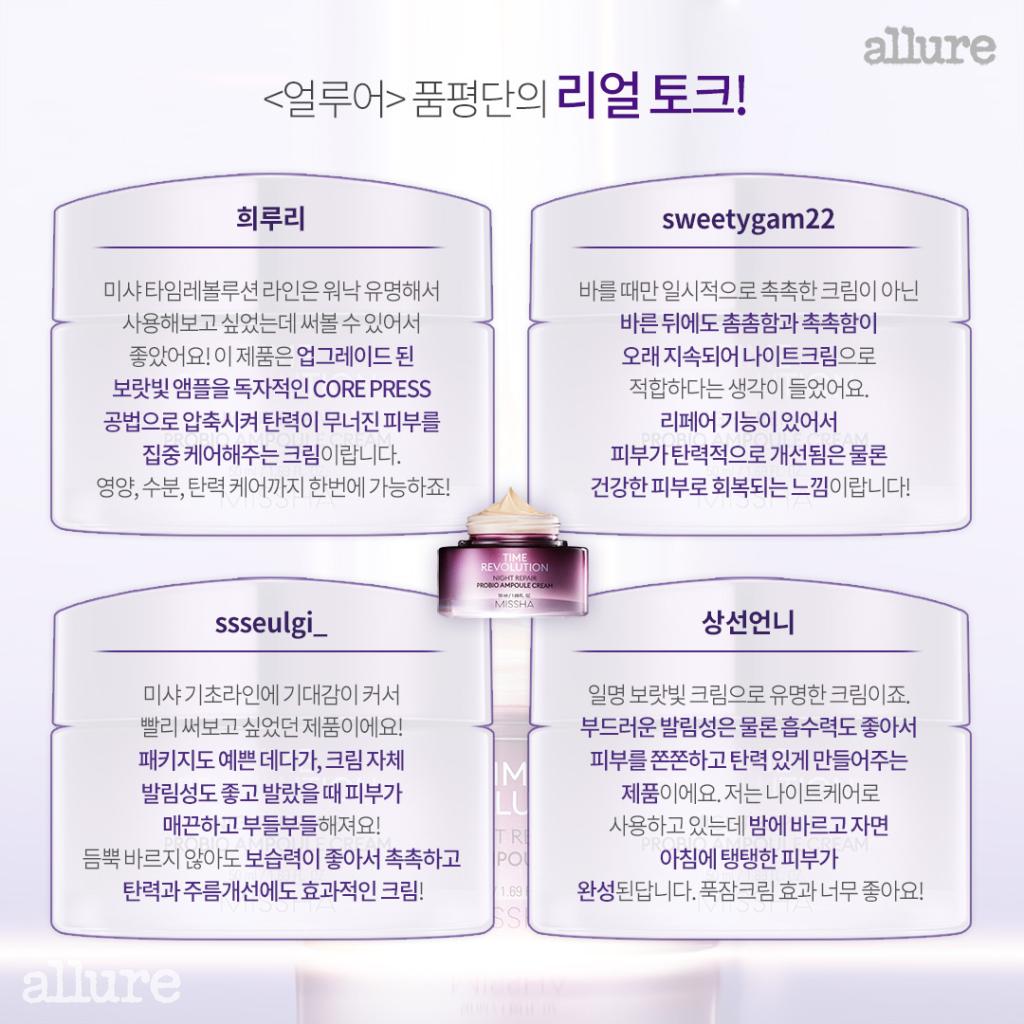 미샤_카드뉴스5