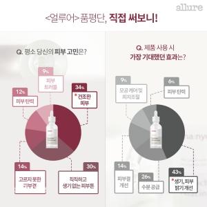 마녀공장_카드뉴스3