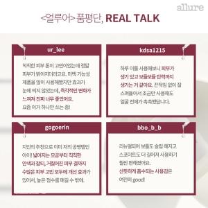 마녀공장_카드뉴스6