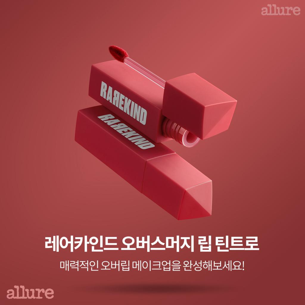 레어카인드_카드뉴스6