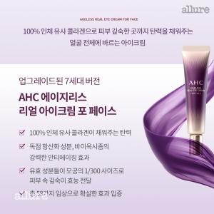 AHC_카드뉴스2