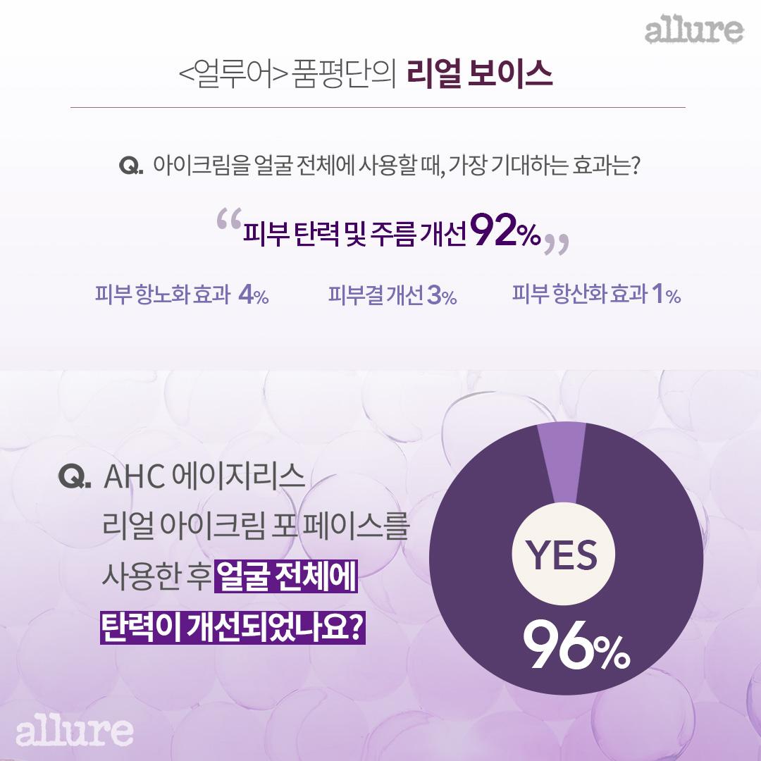 AHC_카드뉴스3
