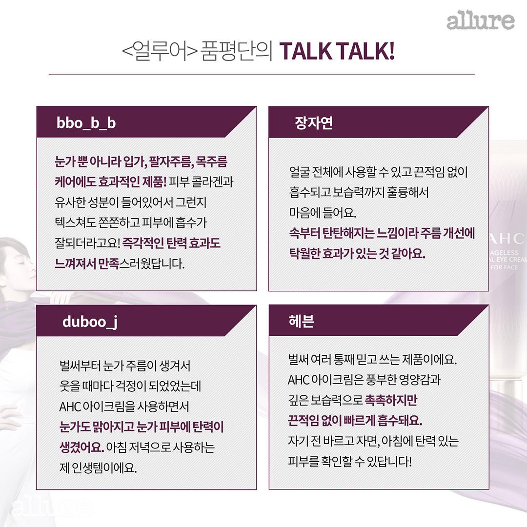 AHC_카드뉴스5