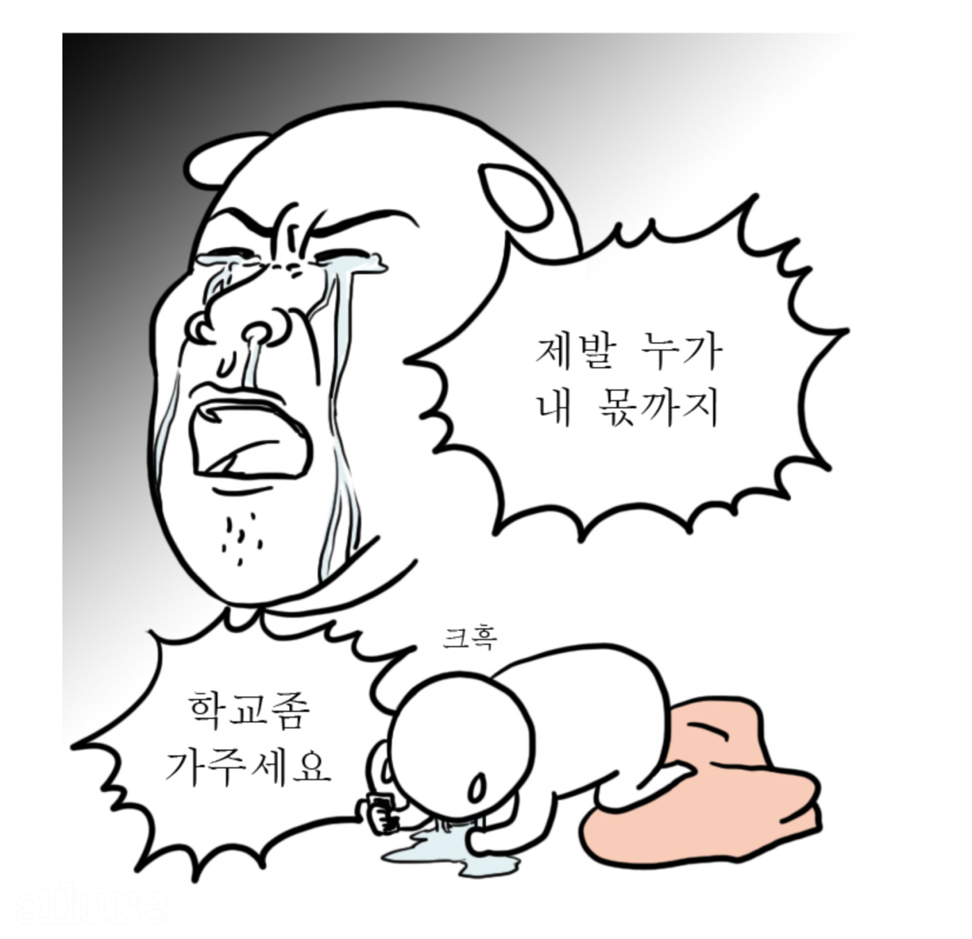 2_대학일기-1