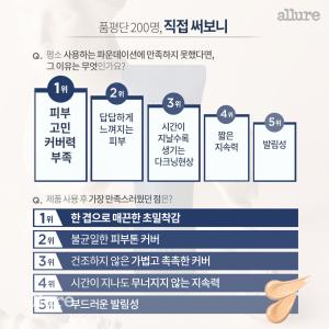 아이오페_카드뉴스3
