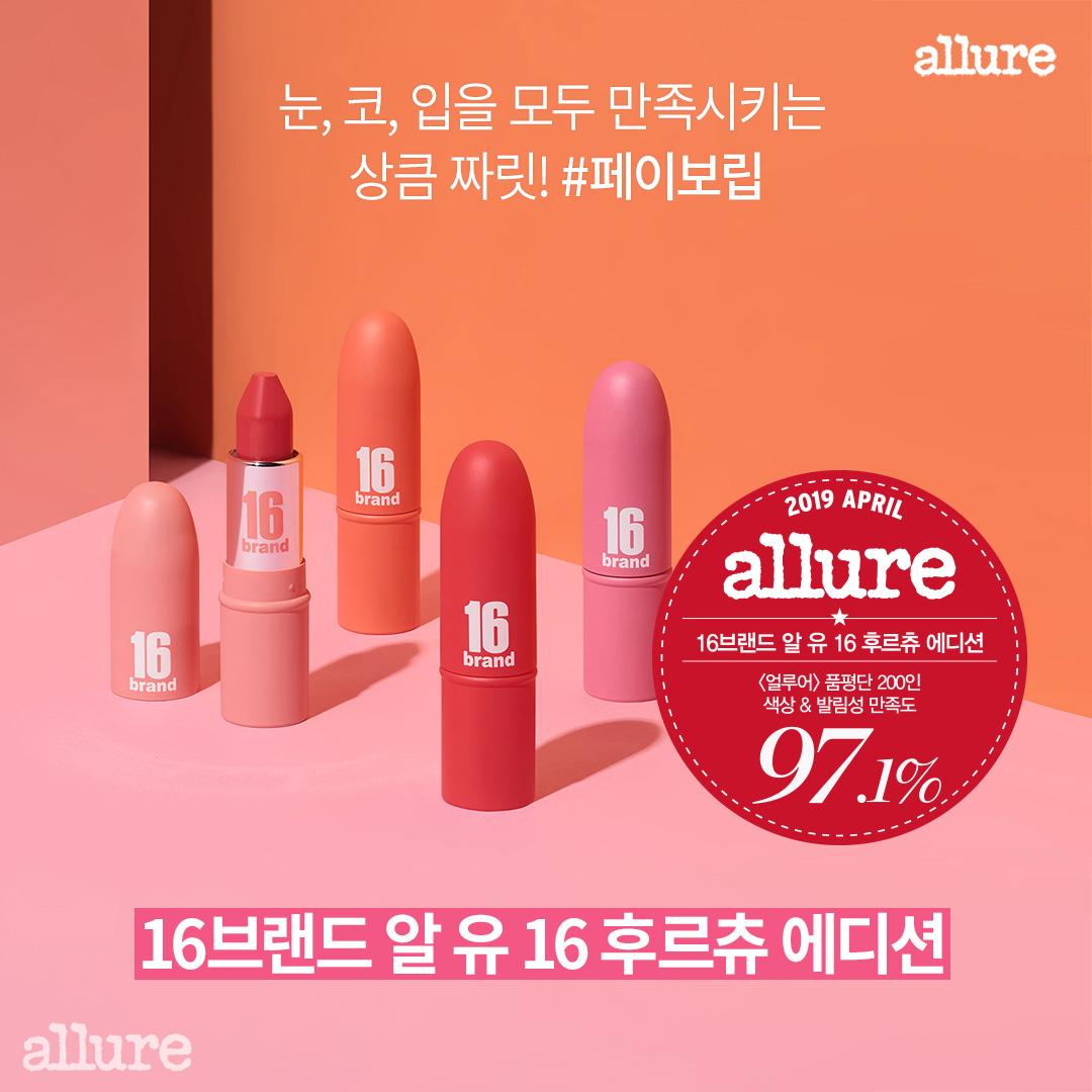16브랜드_카드뉴스1(수정3)