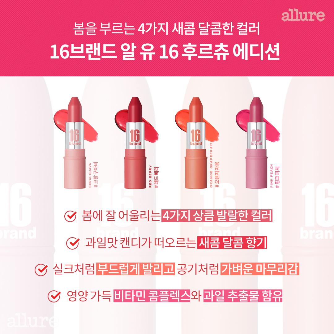 16브랜드_카드뉴스2(수정3)