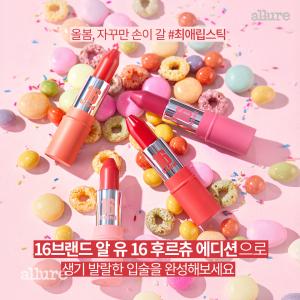 16브랜드_카드뉴스6(수정3)
