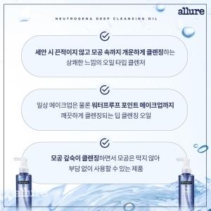 뉴트로지나_카드뉴스_2