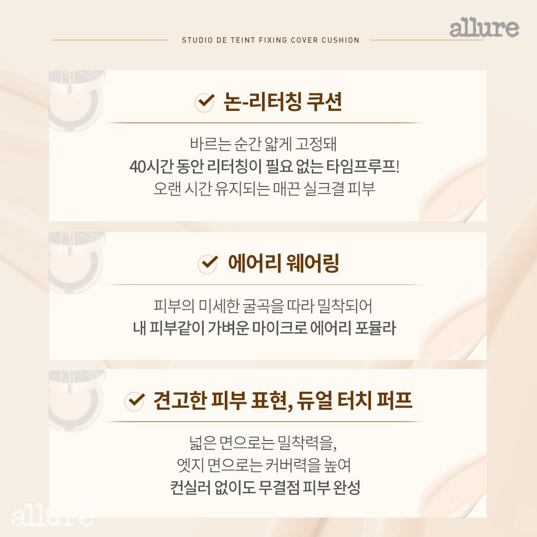 투쿨포스쿨_카드뉴스2