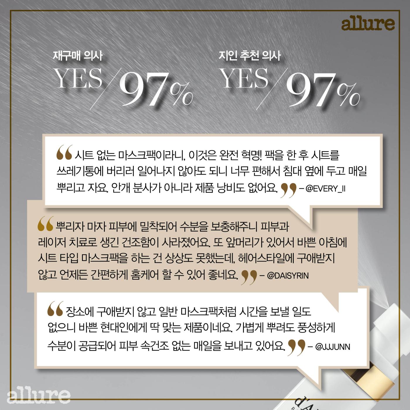 CARD 달바 최종5