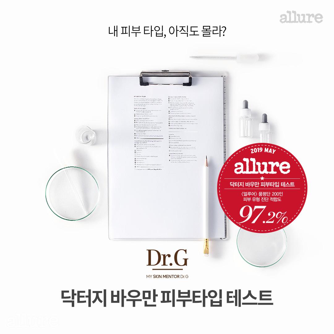 닥터지_카드뉴스1
