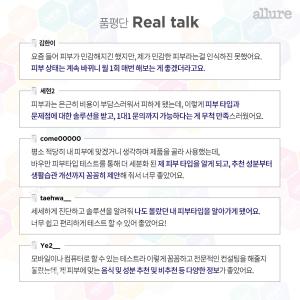 닥터지_카드뉴스5