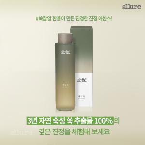 한율_카드뉴스-6-수정