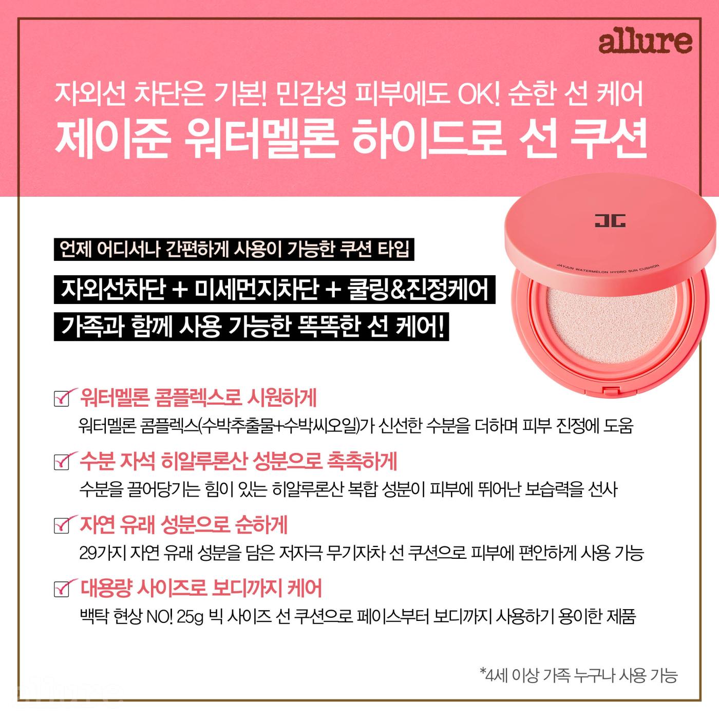 CARD 품평단 제이준 최종3