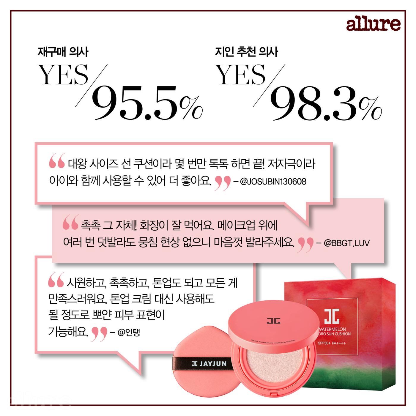 CARD 품평단 제이준 최종5