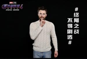 출처: 마블 공식 웨이보