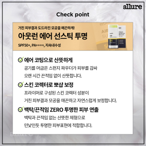 아웃런_카드뉴스-2수정(2)