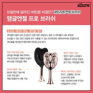 CARD 품평단 탱글엔젤 최종3