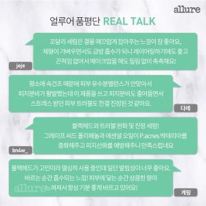 꼬달리_카드뉴스-4-수정