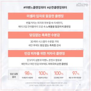 아벤느_카드뉴스2(수정)