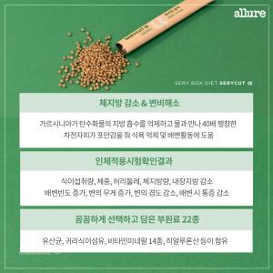세리박스_카드뉴스_2